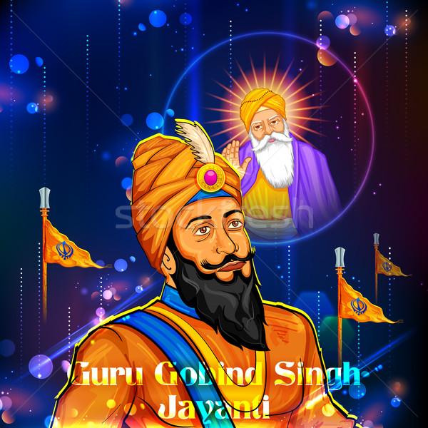 Boldog guru fesztivál szikh ünneplés illusztráció Stock fotó © vectomart