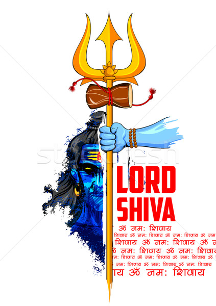 Lord Shiva Indian God of Hindu Stock photo © vectomart