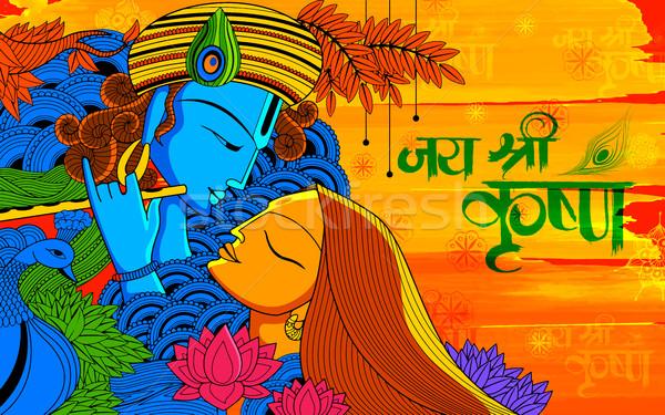 Krishna illustrazione dea testo significato lode Foto d'archivio © vectomart