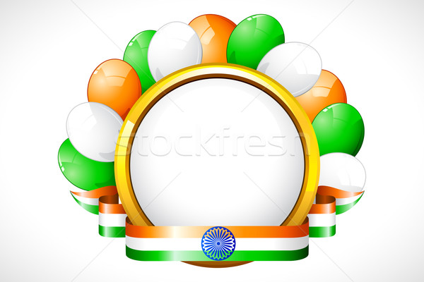 Tricolor Balloon with Indian Flag Stock photo © vectomart