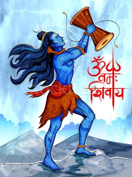Shiva indiano deus ilustração mensagem arco Foto stock © vectomart