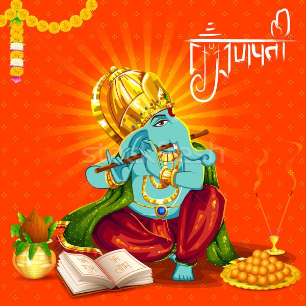 örnek mesaj ibadet fil heykel Asya Stok fotoğraf © vectomart