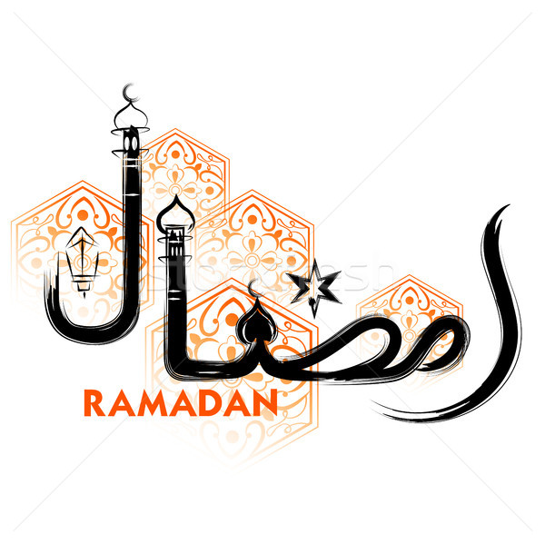 Ramadan Kareem Generous Ramadan greeting with illuminated lamp Stock photo © vectomart