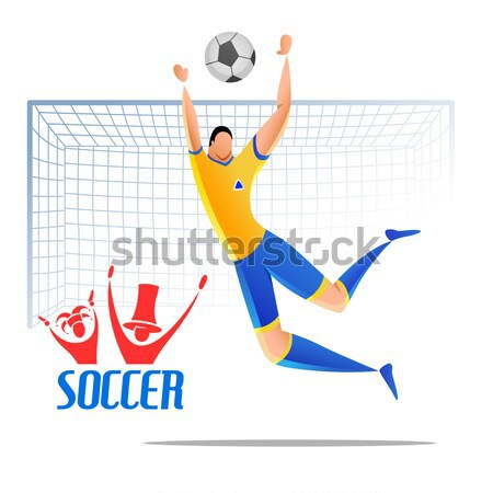 Football championnat tasse football sport Russie Photo stock © vectomart