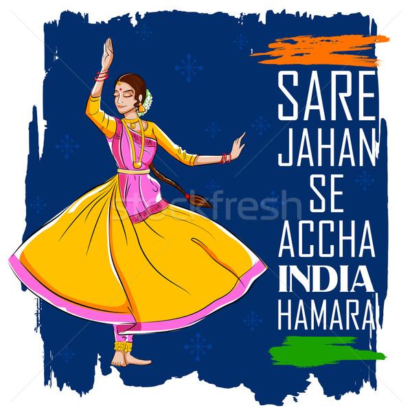 女性 ダンサー ダンス インド カラフル ストックフォト © vectomart