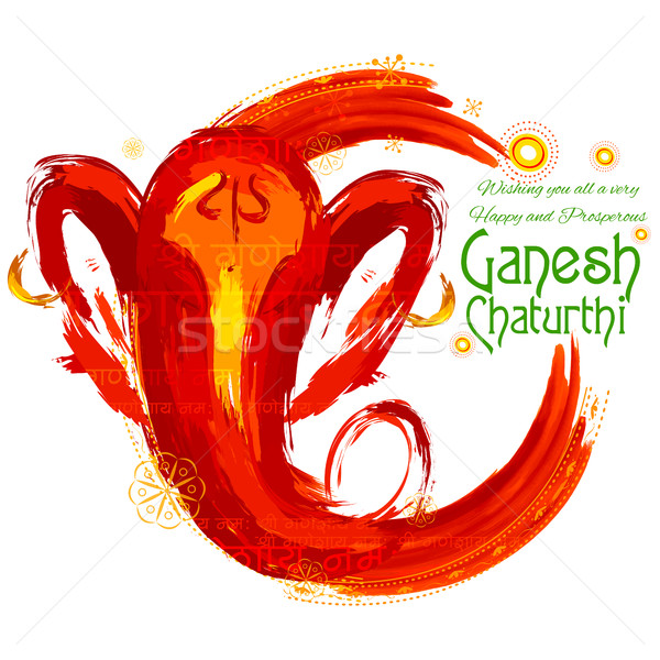 Lord Ganapati background for Ganesh Chaturthi Stock photo © vectomart