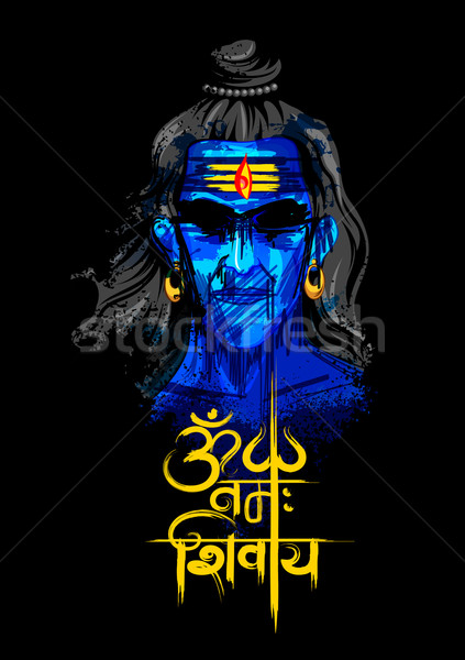 Stockfoto: Shiva · indian · god · illustratie · bericht · boeg