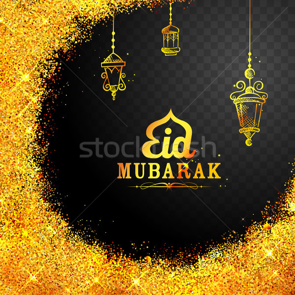 Ramadan généreux lampe illustration Photo stock © vectomart