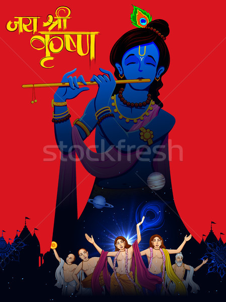 Chaitanya Mahaprabhu in devotion of Lord Krishna for Happy Janmashtami festival of India Stock photo © vectomart