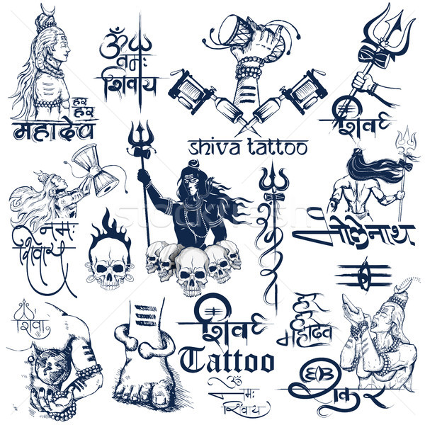 Tattoo art design of Lord Shiva collection Stock photo © vectomart