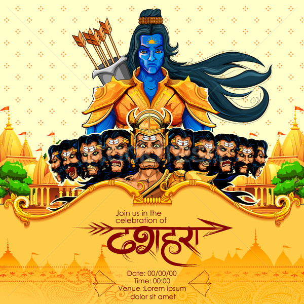 Lord Rama with bow arrow killing Ravan Stock photo © vectomart