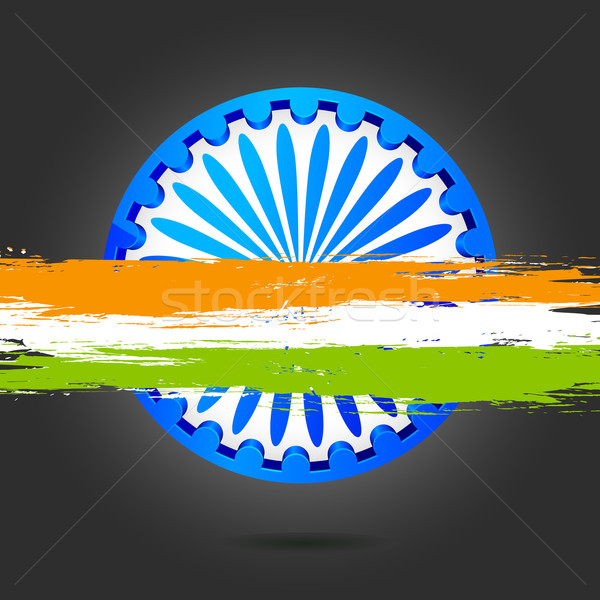 Ashok Chakra with Grungy India tricolor Stock photo © vectomart