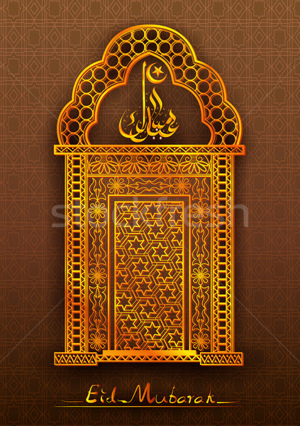 Felice arabic decorato golden gate islam Foto d'archivio © vectomart