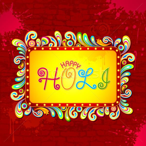 Abstract Holi Background Stock photo © vectomart