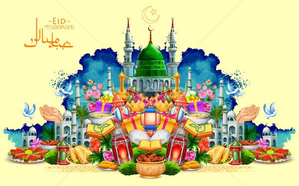Eid Mubarak Happy Eid background for Islam religious festival on holy month of Ramazan Stock photo © vectomart