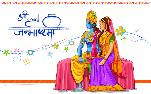Goddess Radha and Lord Krishna in Happy Janmashtami festival background of India Stock photo © vectomart