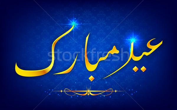 Eid Mubarak Wishing Stock photo © vectomart