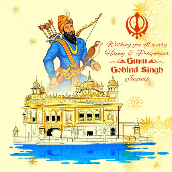 Foto stock: Feliz · guru · festival · sikh · celebração · ilustração