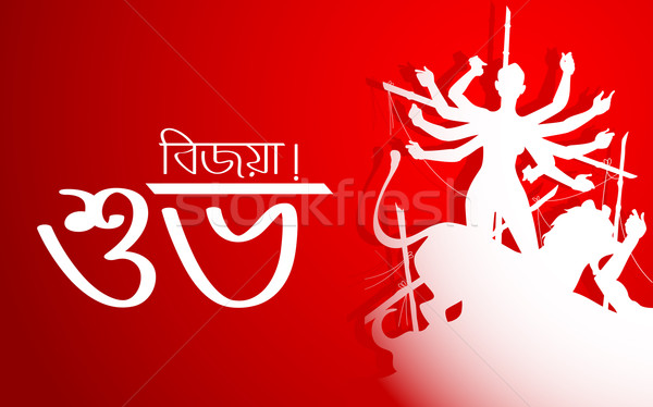 Goddess Durga Stock photo © vectomart