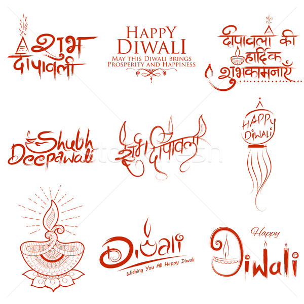 Typography calligraphy on Diwali Holiday background for light festival of India with message in Hind Stock photo © vectomart