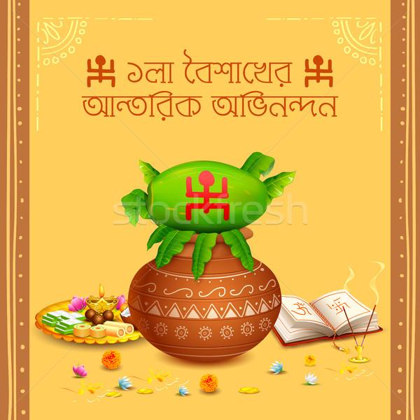 Greeting background with Bengali text Poila Boisakher Antarik Abhinandan meaning Heartiest Wishing f Stock photo © vectomart
