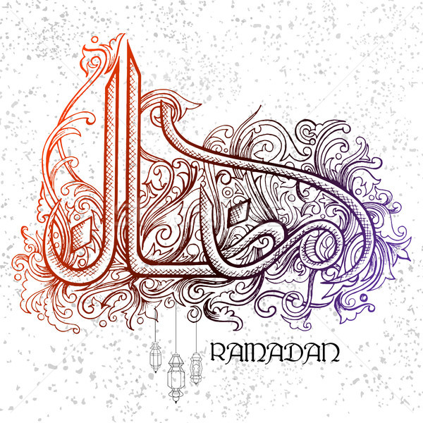 Ramadan Kareem Generous Ramadan greetings in Arabic freehand calligraphy Stock photo © vectomart