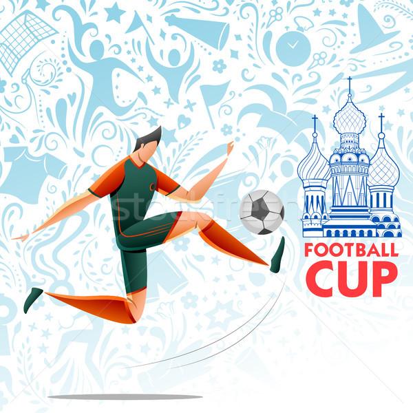 Piłka nożna mistrzostwo kubek piłka nożna sportowe Rosja Zdjęcia stock © vectomart
