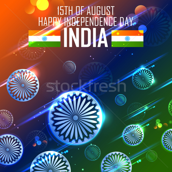 Tricolor and Ashoka Chakra for Happy Independence Day of Indian Stock photo © vectomart