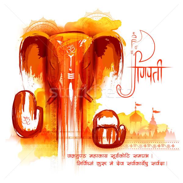 Festival India illustrazione messaggio me significato Foto d'archivio © vectomart