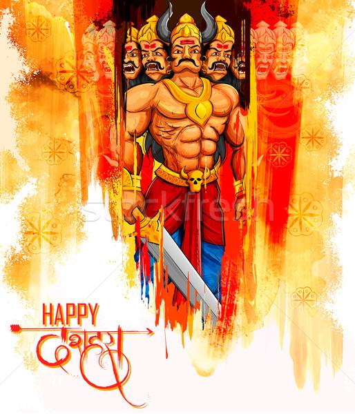 Dieci festival India poster testo significato Foto d'archivio © vectomart