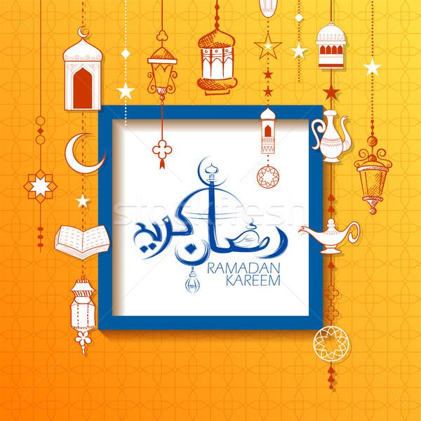 Ramadan généreux islam religieux festival Photo stock © vectomart