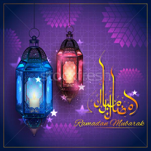 Ramadan genereus islam religieuze festival Stockfoto © vectomart