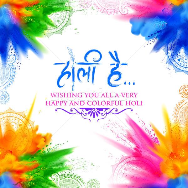 Feliz cor festival Índia celebração Foto stock © vectomart