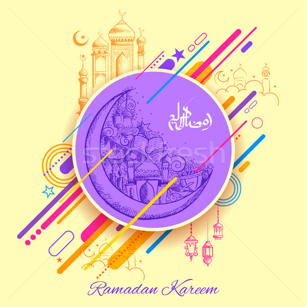 Ramadan généreux arabe calligraphie illustration Photo stock © vectomart