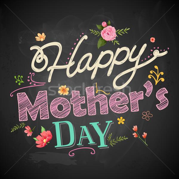Illustration accueil tableau fleur mère Photo stock © vectomart