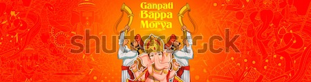 Lord Ganpati background for Ganesh Chaturthi festival of India with message meaning My Lord Ganesha Stock photo © vectomart
