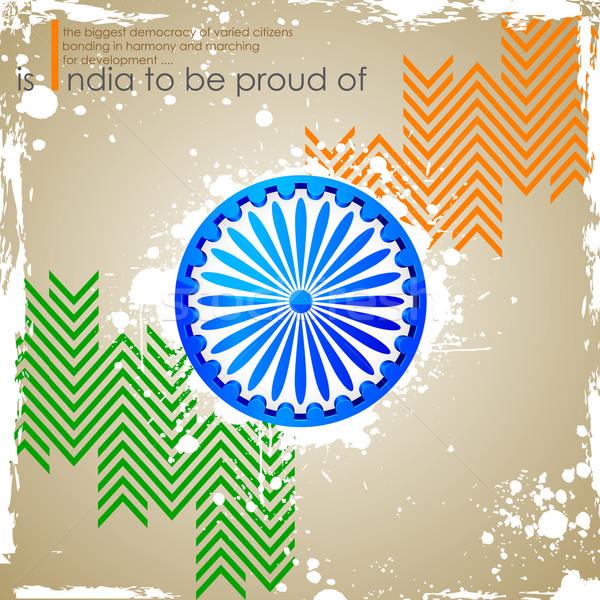 India tricolor ilustración chakra indio sucio Foto stock © vectomart