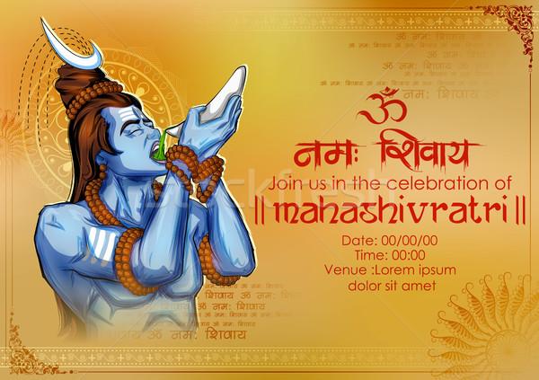 Shiva indiai Isten illusztráció üzenet jelentés Stock fotó © vectomart