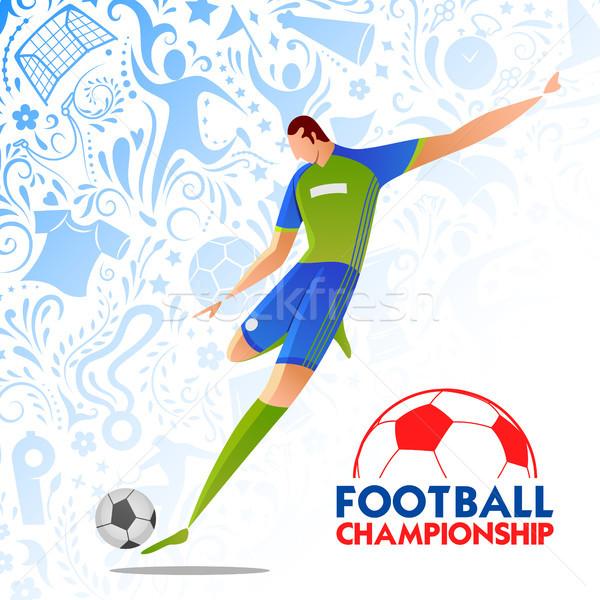 Fútbol campeonato taza fútbol deportes Rusia Foto stock © vectomart