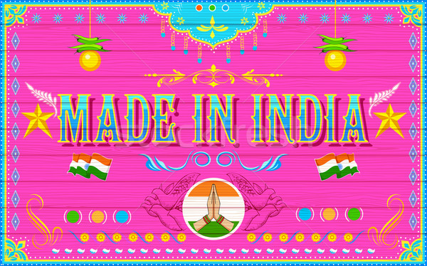 Made in India Background Stock photo © vectomart