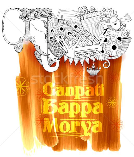Stock photo:  Lord Ganapati background for Ganesh Chaturthi