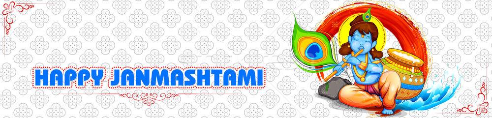 Szczęśliwy festiwalu ilustracja kolorowy banner krishna Zdjęcia stock © vectomart
