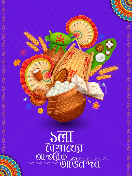 Greeting background with Bengali text Subho Nababarsha Antarik Abhinandan meaning Heartiest Wishing  Stock photo © vectomart