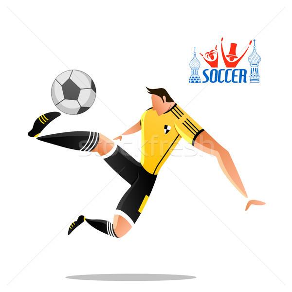 Stockfoto: Voetbal · kampioenschap · beker · voetbal · sport · illustratie