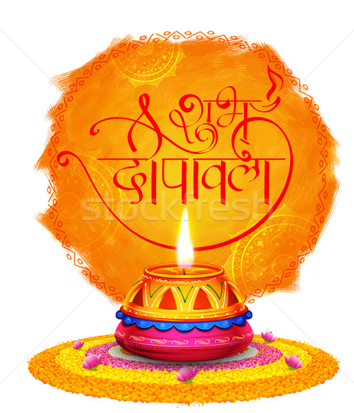 Shubh Deepawali (Happy Diwali) background with watercolor diya for light festival of India Stock photo © vectomart