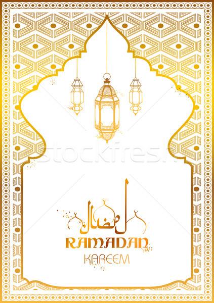 Ramadan Kareem Generous Ramadan greetings for Islam religious festival Eid with illuminated lamp Stock photo © vectomart