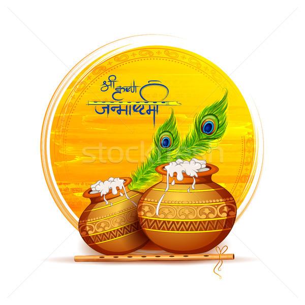 Celebrazione felice festival India illustrazione design Foto d'archivio © vectomart