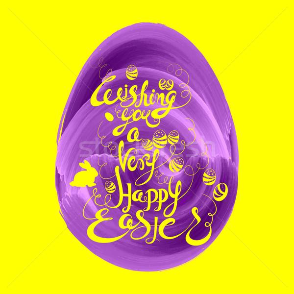 Joyeuses pâques illustration Pâques heureux peinture lapin Photo stock © vectomart