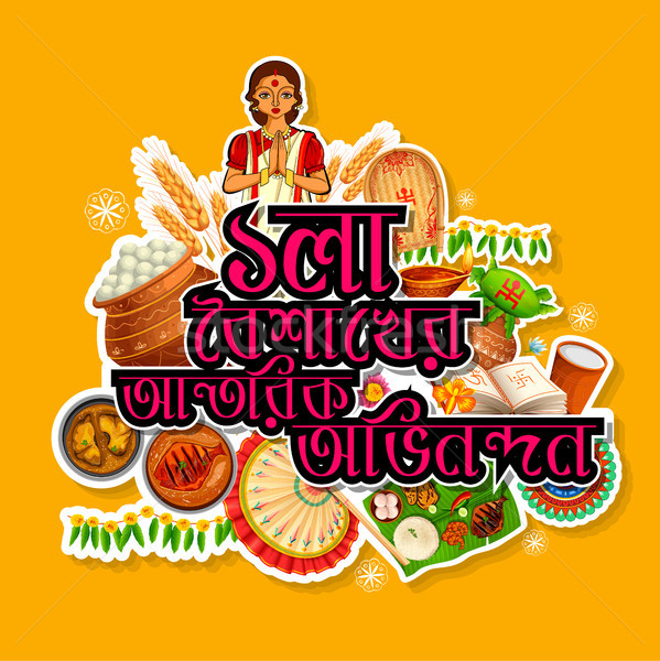 Greeting background with Bengali text Poila Boisakher Antarik Abhinandan meaning Heartiest Wishing f Stock photo © vectomart