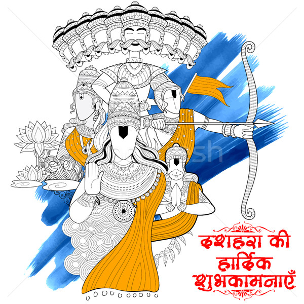Lord Ram, Sita, Laxmana, Hanuman and Ravana in Dussehra Navratri festival of India poster Stock photo © vectomart